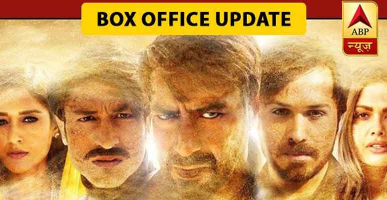 1-4th day box office collection of baadshaho