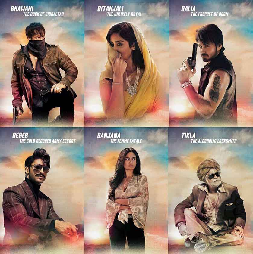 3-4th day box office collection of baadshaho