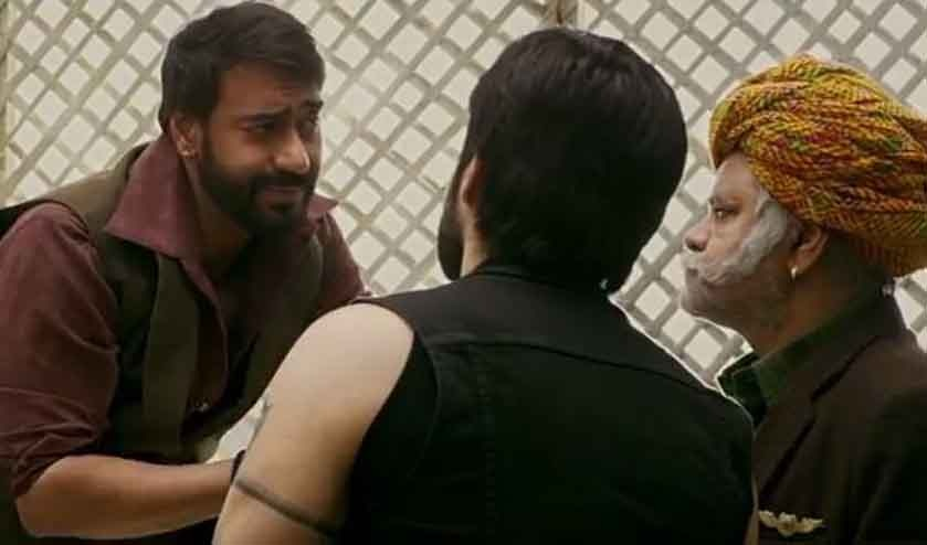 4-4th day box office collection of baadshaho