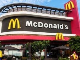 આજથી આ જગ્યા પર નહીં મળે McDonaldના બર્ગર, 169 રેસ્ટોરાં થઈ રહ્યા છે બંધ