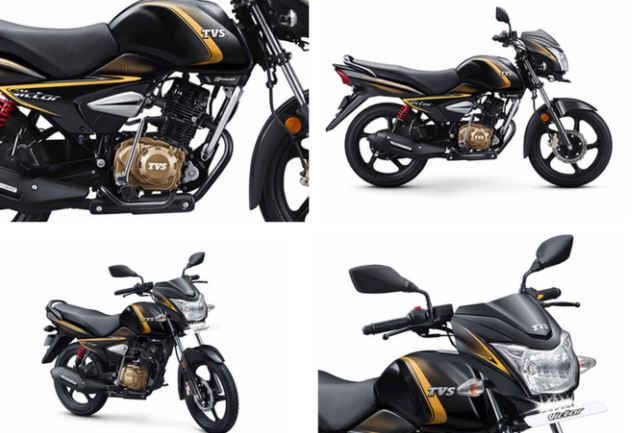1-tvs victor premium edition model launched in india price and mileage is awesome