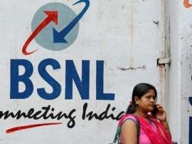 BSNL ટૂંકમાં શરૂ કરશે 4G VoLTE સર્વિસ, 5Gના પરીક્ષણની તૈયારીઓ કરી શરૂ