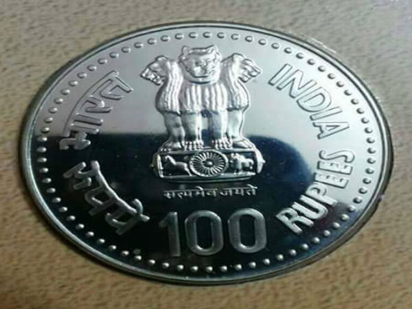 1-Govt to issue Rs 100, Rs 5 coins to commemorate MGR birth centenary