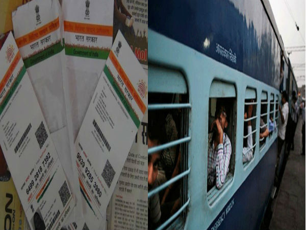 0-Railway propose to give ticket subsidy in direct bank account_aadhar