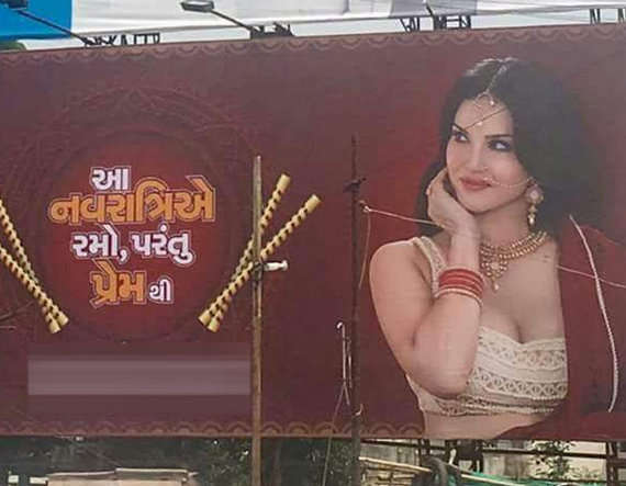 2-Condom advertisement on Navratri raises hackles in Surat