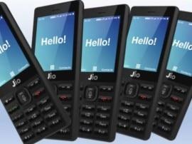 21 સપ્ટેમ્બરથી નહીં મળે Jio Phone, કંપનીએ ડિલિવરીની તારીખ આગળ વધારી, જાણો નવી તારીખ