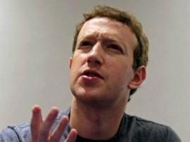 US રાષ્ટ્રપતિ ટ્રમ્પે FBને ગણાવ્યું પોતાનું વિરોધી, ઝકરબર્ગે શું આપ્યો જવાબ