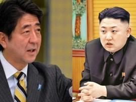 ઉત્તર કરિયાએ જાપાન પર ન્યૂકિલયર હુમલાની આપી ધમકી