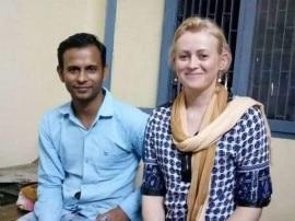 બ્રાઝિલની યુવતીને  FB પર  ભારતીય યુવક સાથે થયો પ્રેમ, જાણો પછી શું થયું