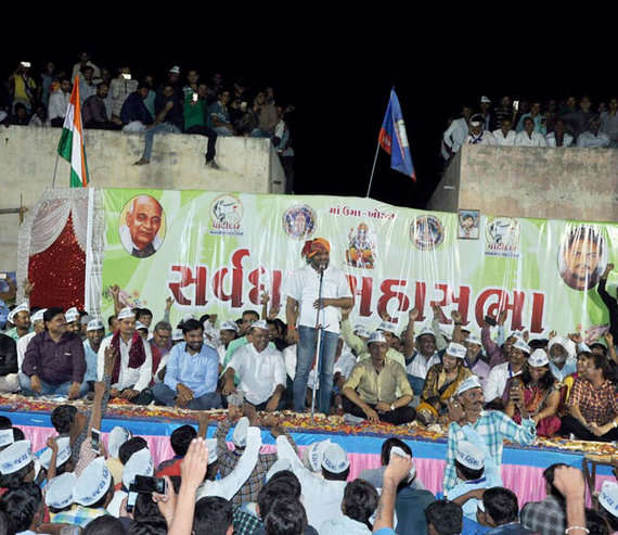 6-Hardik Patel's Sankalp Yatra at Halvad