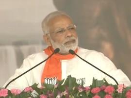 કોંગ્રેસ પર PM મોદીનો વાર, કહ્યું -'ગુજરાતમાં જ્યારે જ્યારે ચૂંટણી આવે ત્યારે કૉંગ્રેસને વધુ તાવ આવે છે'