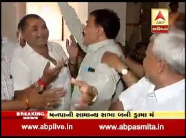 Congress protest outside Municipal Corporation office at rajkot