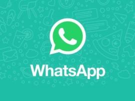 WhatsApp લાવ્યું નવું ફીચર, હવે શેર કરી શકાશે Live Location