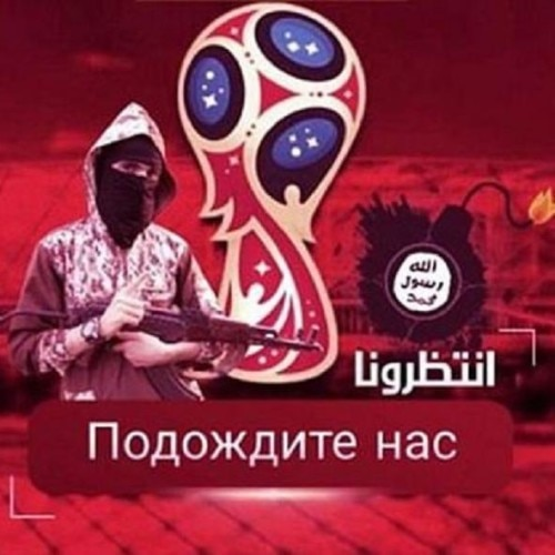 isis_1509011084