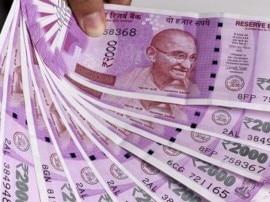RBIના નિર્દેશ બાદ 2000ની નોટોનું પ્રિન્ટિંગ બંધ, RTIમાં થયો ખુલાસો