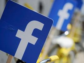Facebookનો ચોંકાવનારો ખુલાસો, આટલા કરોડ એકાઉન્ટ છે નકલી