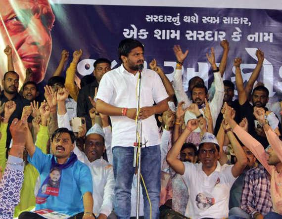 1-at-morbi-sabha-hardik-patel-says-he-is-agent-of-people