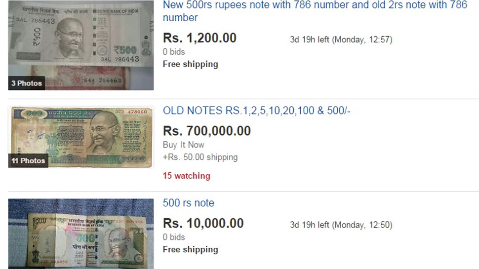 3-old 500 and 1000 rupee note selling online on ebay
