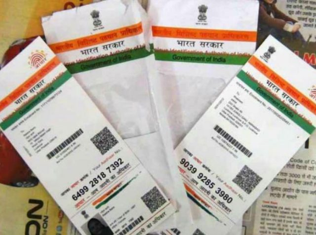 3-aadhaar uidai link insurance policy to aadhar card pan card online know steps to link online here