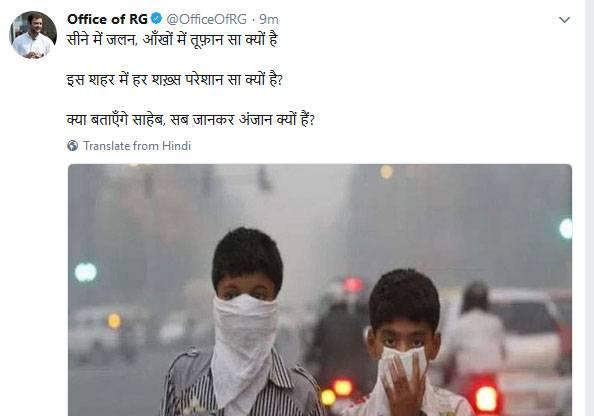 2-rahul gandhi slams pm narendra modi over delhi pollution poetry