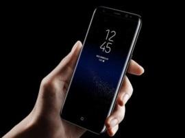 લીક થયા Samsung Galaxy S9ની ડિઝાઈન અને ફીચર્સ, જાણો શું હસે ખાસ