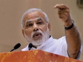 PM નરેંદ્ર મોદી ફરી ગુજરાતમાં સભાઓ ગજવશે, જાણો ક્યાં થશે રેલીઓ અને સભા