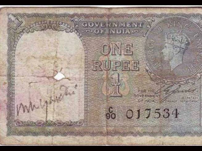 3-know intersting facts after 100 years of one rupee note