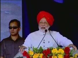 ભરૂચઃ PM મોદીએ કહ્યુ-
