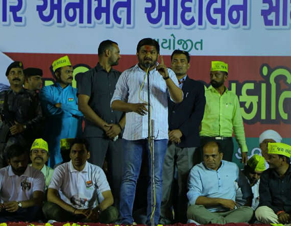 1-gujarat elections dont vote for bjp ncp or aap says hardik patel congress in surat