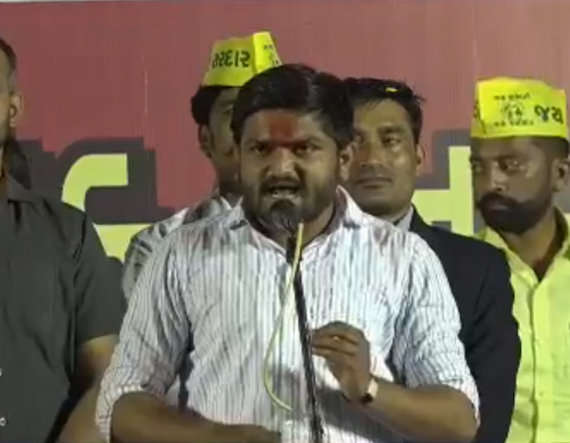 3-gujarat elections dont vote for bjp ncp or aap says hardik patel congress in surat