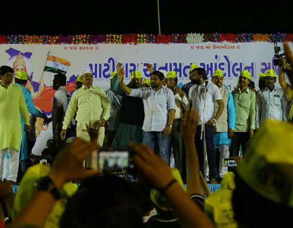 6-gujarat elections dont vote for bjp ncp or aap says hardik patel congress in surat