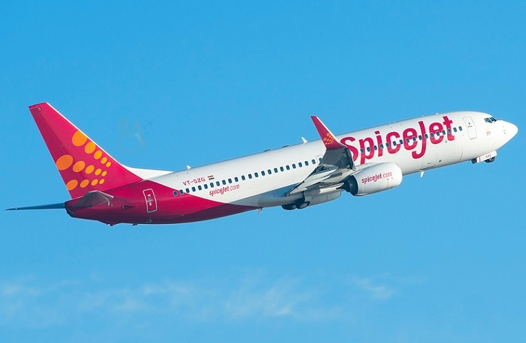 1-spicejet airlines offers free flights ticket booking offer online to their customers check full offers here