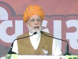 ભાભરઃ  'નીચ'વાળા વિવાદ પર PM મોદીનો આરોપ, શું મણિશંકર મારી સુપારી આપવા પાકિસ્તાન ગયા હતા?