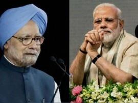 PAK વિવાદ પર મનમોહન સિંહનો પલટવાર કહ્યું, માફી માંગે મોદી, PMને ગુજરાતમાં હારનો ડર સતાવે છે