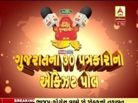 પત્રકારોનો એક્ઝિટ પોલઃ ઉત્તર ગુજરાતમાં ભાજપ-કૉંગ્રેસને કેટલી બેઠકો મળશે?