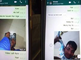 અંક્લેશ્વરઃ યુવકે વોટ્સએપ પર યુવતી સાથે ચેટ કરતાં-કરતાં કર્યો આપઘાત, લાઈવ તસવીરો થઈ વાયરલ