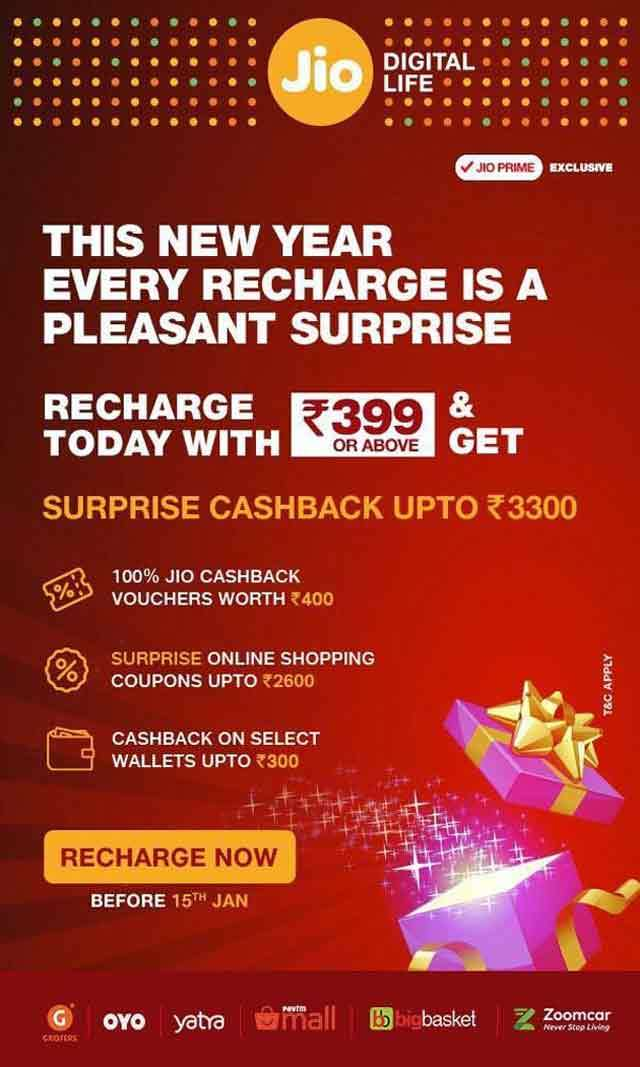 3-reliance jio the happy new year surprise offer cashback upto rs 3300 om recharge of rs 399 and above