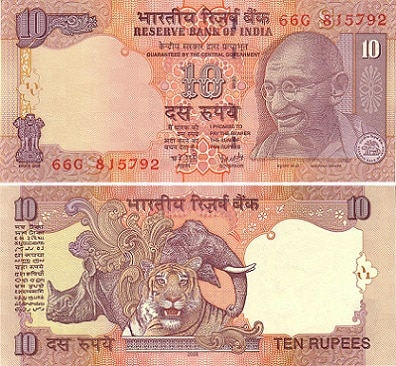 3-story reserve bank of india to issue new rs 10 notes in chocolate brown colour