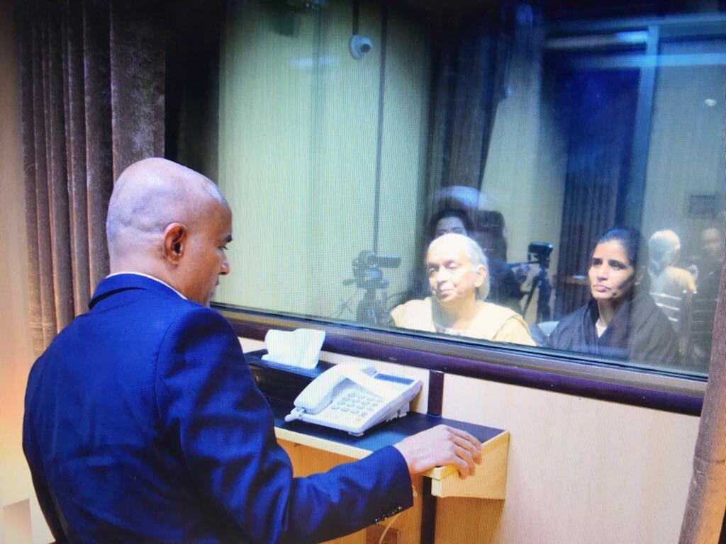 Jadhav Family Meeting