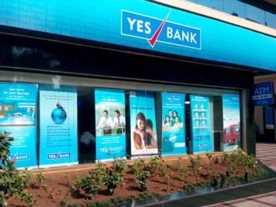 yes-bank-ltd-andheri-west-mumbai-banks-149xcke