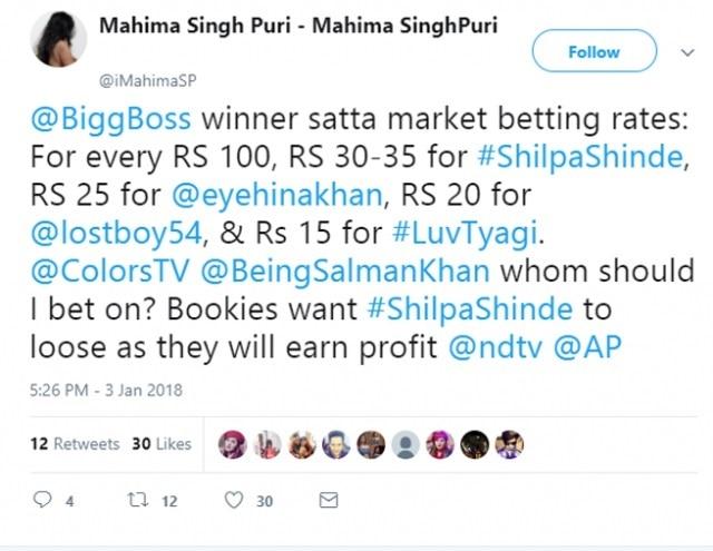 4-bigg boss 11 arshi khan satta market betting rates shilpa vikas hina