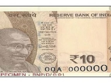 New-Rs-10-note