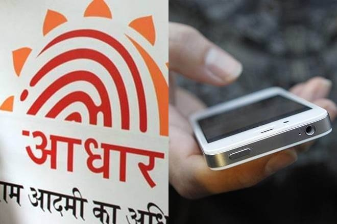 1-my profile link your aadhaar with mobile number here is the process