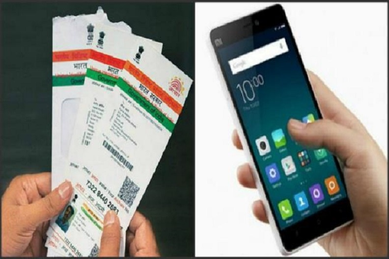 2-my profile link your aadhaar with mobile number here is the process