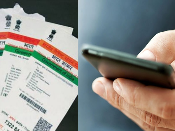 5-my profile link your aadhaar with mobile number here is the process