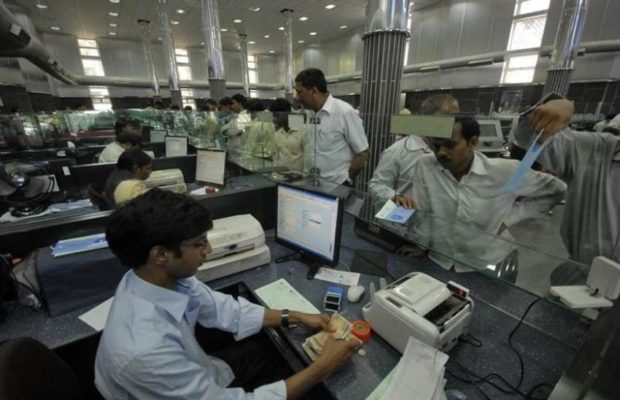 1-banks to hike transaction charges from 1st of march