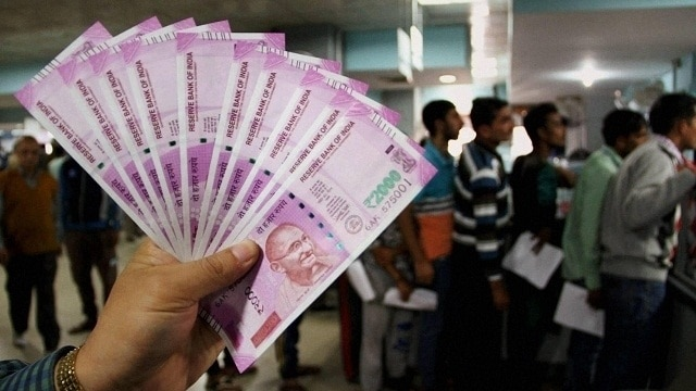 1-Reserve Bank of India raises daily withdrawal limit from ATMs to Rs 10,000