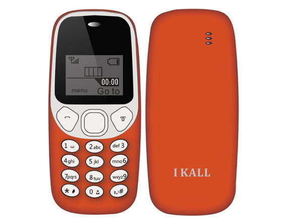 2-ikall k71 feature phone with fm radio torch at rs 249