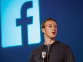 ચંદ્રગ્રહણના દિવસે જન્મ થવો અશુભ નથી, ફેસબુકના CEO ઝુકરબર્ગ છે તેની મિસાલ