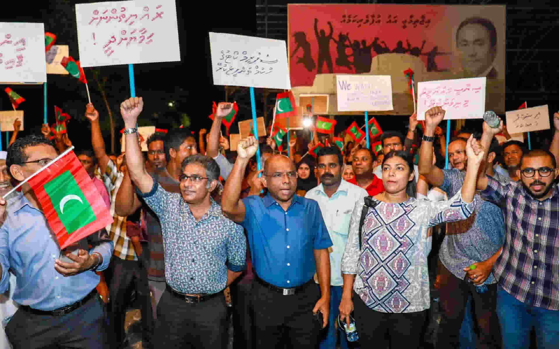 Maldive 02